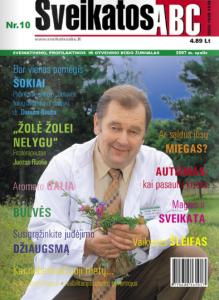 Juozas Ruolia - Sveikatos